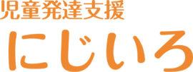 nijiiro_title